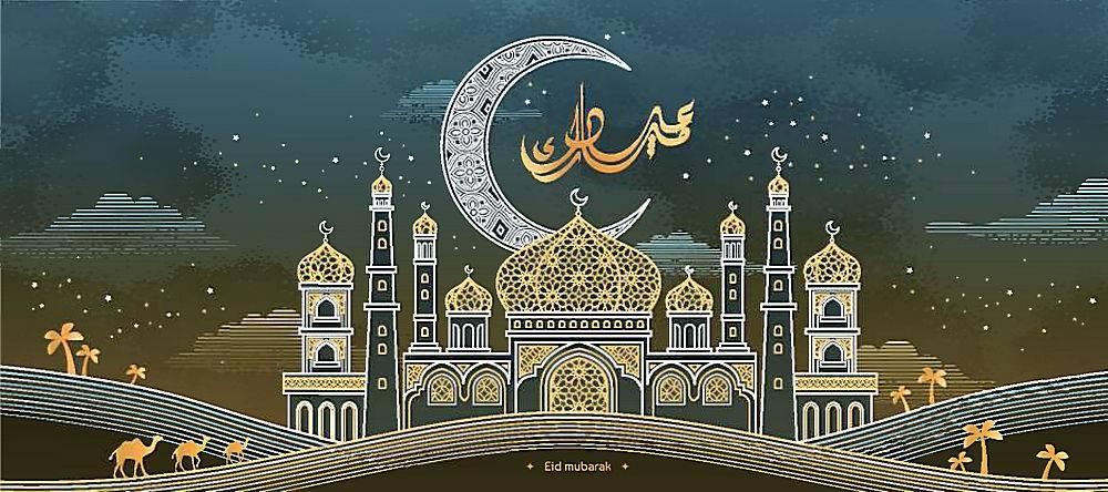 金色的清真寺星月花纹开斋节